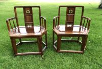 Pair of 19thc  Chinese rosewood arm chairs