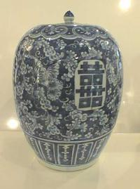 Chinese porcelain export Jar Blue and white