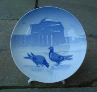 Bing and Grondahl Porcelain Christmas Plate dated 1921