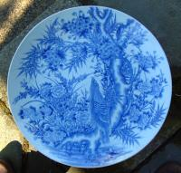 Large Antique Chinese Porcelain Charger