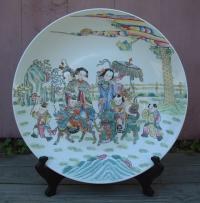 Large Round Antique Japanese Porcelain Dish