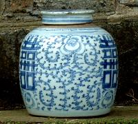 Antique Chinese Porcelain Ginger storage Jar