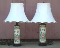 Antique Pair of Rose Medallion Brush Pot Lamps circa 1880
