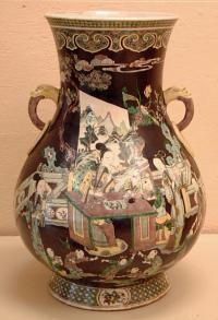 Antique Chinese Famille Noir Vase in Archaic Form circa 1875 to 1910