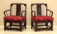 Pair antique Chinese Rosewood arm chairs