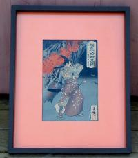 Antique Japanese Wood Block Print
