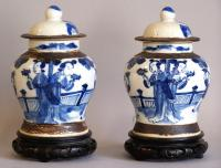 Pair of late 19th century Chinese covered storage jars