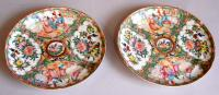 Pair of Chinese Rose Medallion serving plates c1880