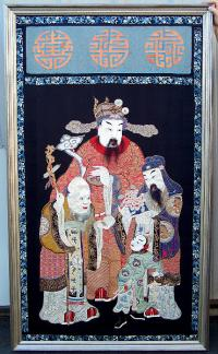 Antique Chinese embroidery three figures
