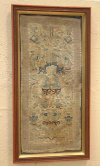 Antique Chinese silk Embroidery 18th century