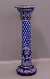Rorstrand porcelain pedestal made in Sweden