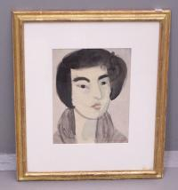 Kyohei Inukai signed portrait watercolor