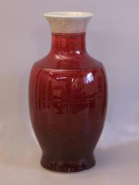 Chinese 19th c large porcelain vase, oxblood to cream
