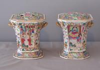 Chinese export 20th c Rose Mandarin porcelain bough pots