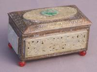 Chinese hand hammered brass lidded box 1850
