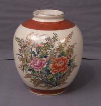 Royal Satsuma porcelain vase