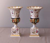 Pair Jacob Petit hand painted French porcelain urns c1840