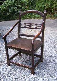 Early Continetal arm chair with Chinese inspiration c1760
