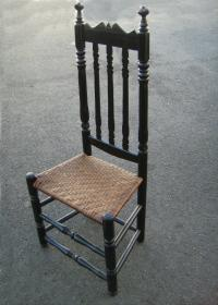 American Colonial bannister back side chair c1740