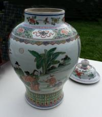 18thc Chinese export bulbous covered storage  jar