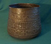 Antique Eqyptian brass storage container with animals c1900