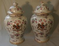 Pair of Samson painted armorial porcelain urns